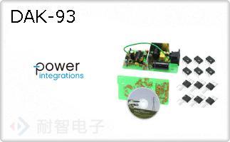 DAK-93的图片