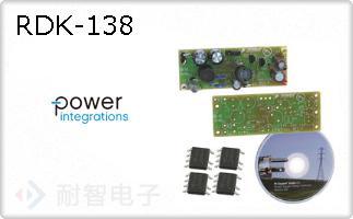 RDK-138