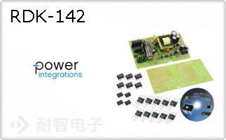 RDK-142的图片