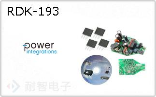 RDK-193的图片