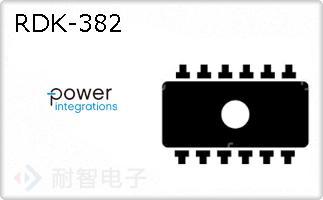 RDK-382